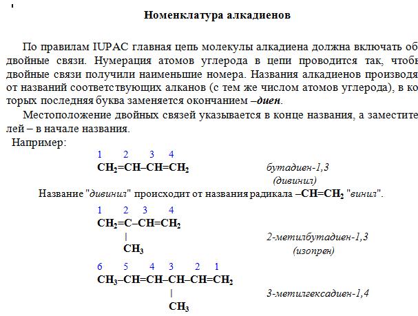nomenklatura