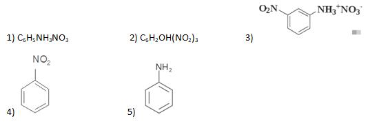 Азотсодержащие органические вещества