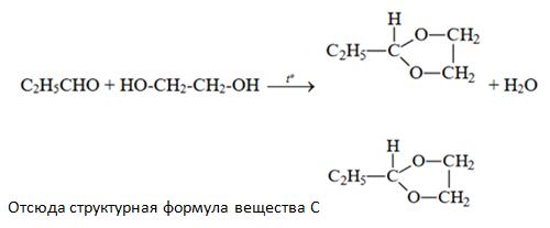 ЕГЭ по химии 2022